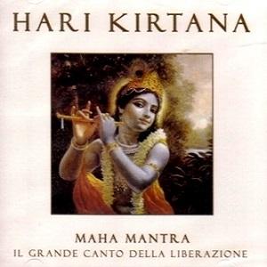 HARI KIRTANA (CD)-.jpg