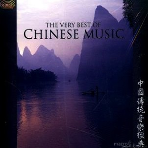 THE VERY BEST OF CHINESE MUSIC (CD)-arc.jpg